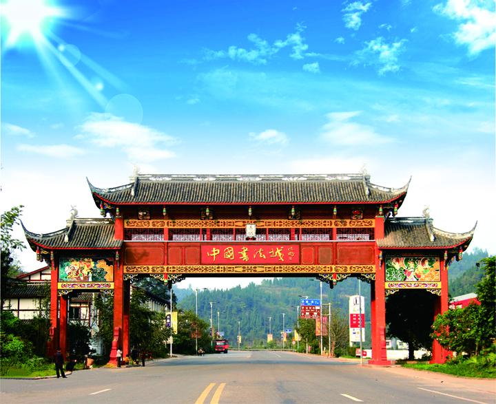 蓬溪县宣传片